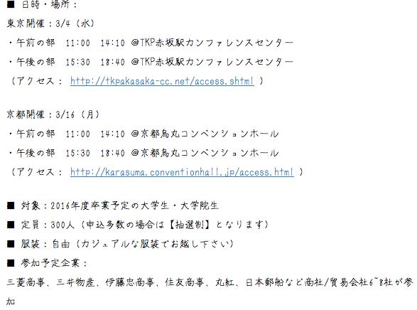 スクリーンショット 2015-01-08 17.52.25