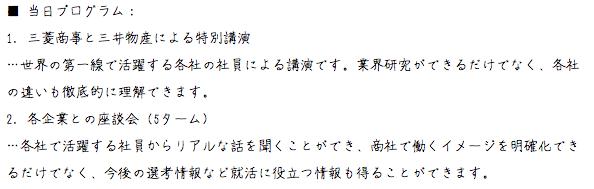 スクリーンショット 2015-01-08 17.52.33