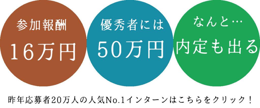 t-worksap01-10