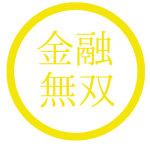 kinyu-ob01