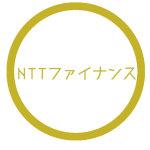 ntt-finance01
