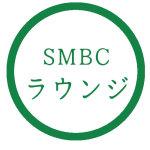 smbc01