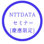 nttdata01