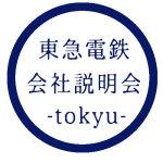 tokyu01