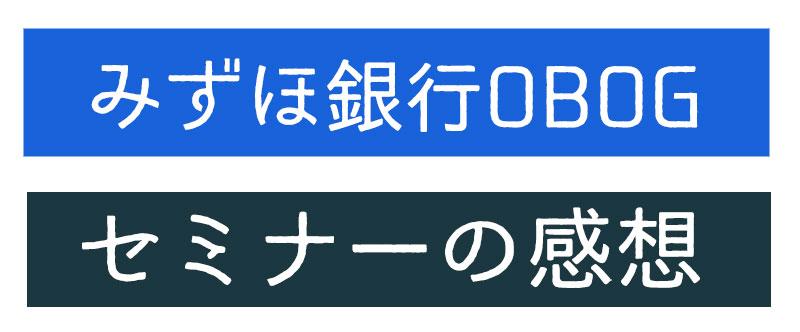 t-mizuho02