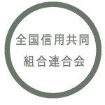 zenshinkumiren01
