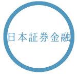 超ホワイト企業の日本証券金融の就活セミナーを受けてきた